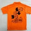 """西オレンジ • <a style=""""font-size:0.8em;"""" href=""""http://www.flickr.com/photos/139403153@N06/24969809821/"""" target=""""_blank"""">View on Flickr</a>"""
