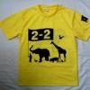 """東2-2 • <a style=""""font-size:0.8em;"""" href=""""http://www.flickr.com/photos/139403153@N06/25036792896/"""" target=""""_blank"""">View on Flickr</a>"""