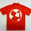 """商業2-E • <a style=""""font-size:0.8em;"""" href=""""http://www.flickr.com/photos/139403153@N06/24944960752/"""" target=""""_blank"""">View on Flickr</a>"""